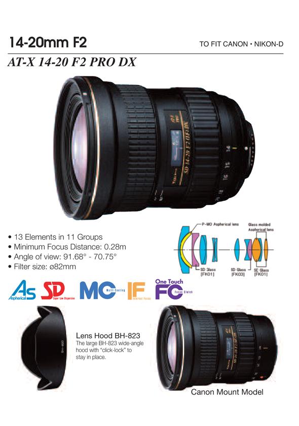 Tokina AT-X 14-20 f2 PRO DX Canon mount | London Camera Exchange