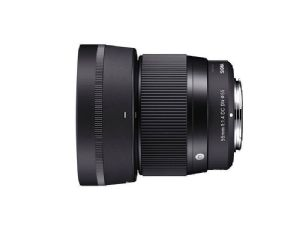 Sigma 56mm F1.4 DC DN Contemporary - For Sony E