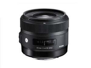 Sigma 30mm F1.4 DC HSM Art - For Canon
